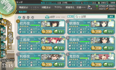KanColle-161121-22154251.png