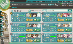 KanColle-161122-23481057.png