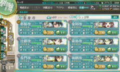 KanColle-161126-13175697.png
