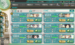 KanColle-161126-13180027.png