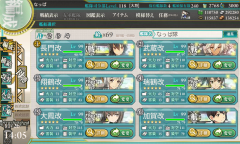 KanColle-161126-14054978.png