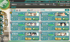 KanColle-161126-14055272.png