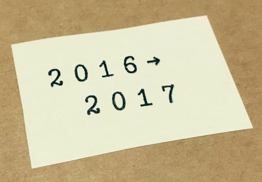2016-12-31_z.jpg