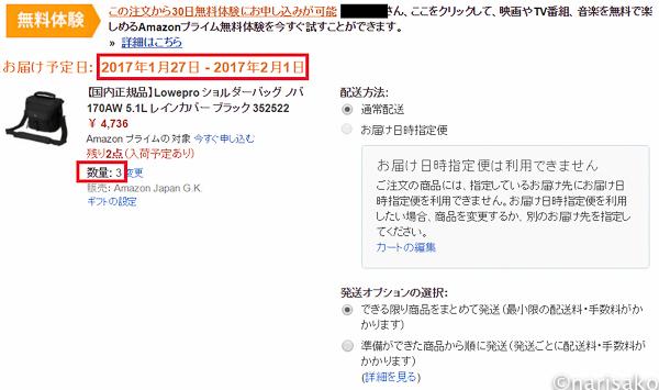 2017_0118-1.jpg