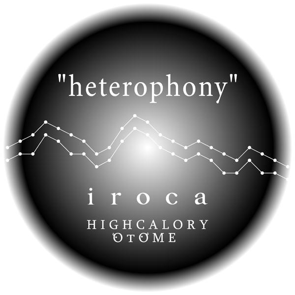 heterophony_logo.jpg