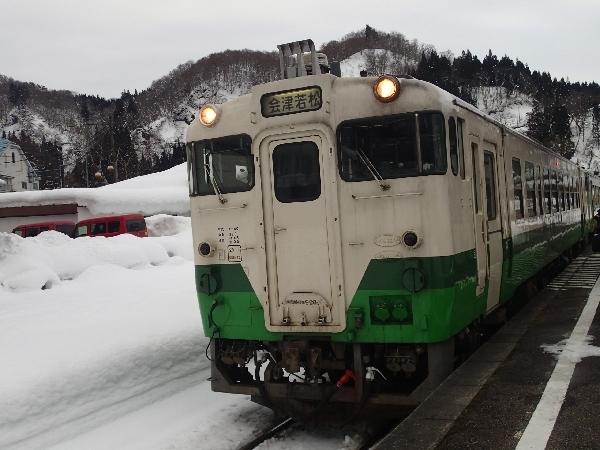 P1293836.jpg