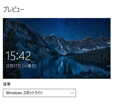 windows_spotlight05.png
