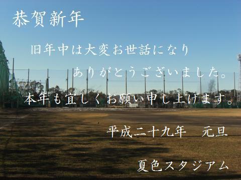 2017-01-01-8.jpg