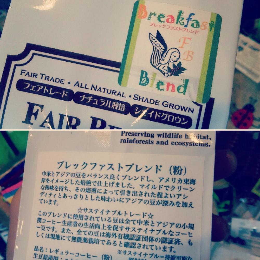 fair5.jpg