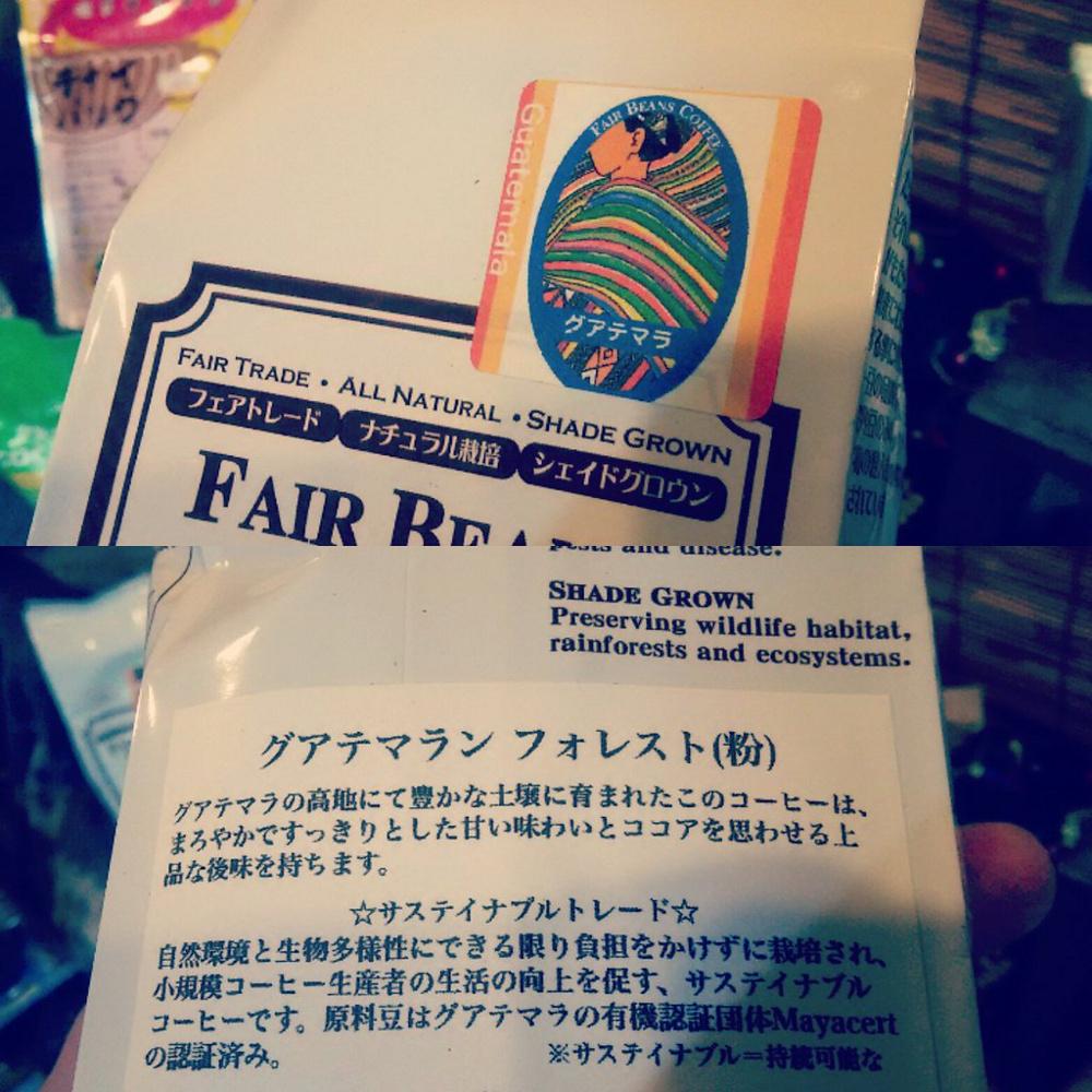 fair7.jpg