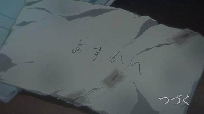 ユーフォ2 09話49