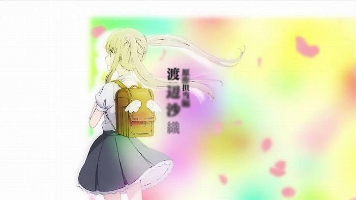 クズの本懐 01話13