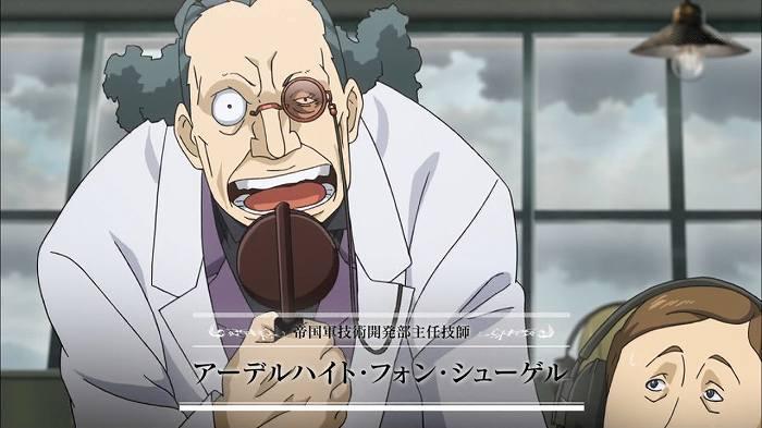 幼女戦記 03話6
