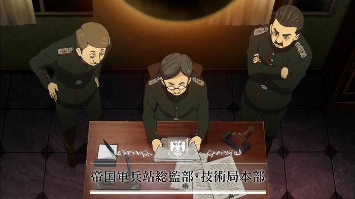 幼女戦記 03話12