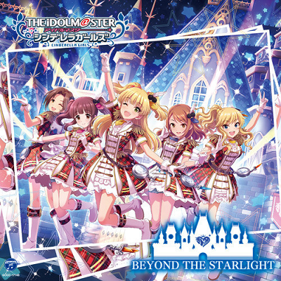 BEYOND THE STARLIGHT(M@STER VERSION)