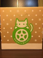 #猫バンバン箱☆