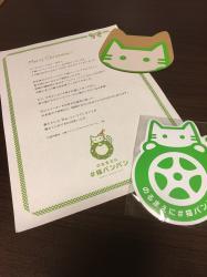 #猫バンバンセット☆