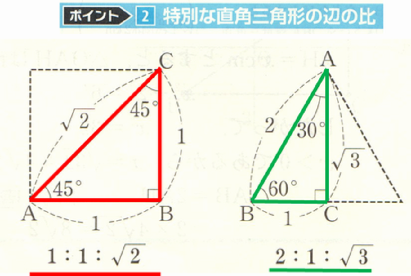 画像1 (7)