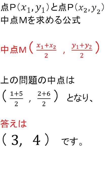 画像2 (9)