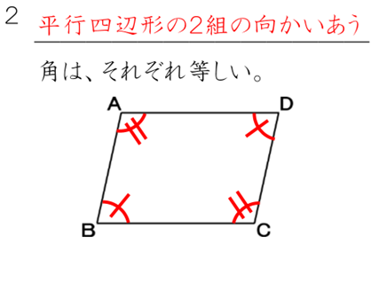 画像4 (1)