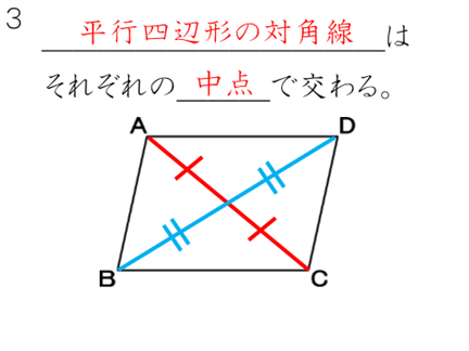 画像5 (2)