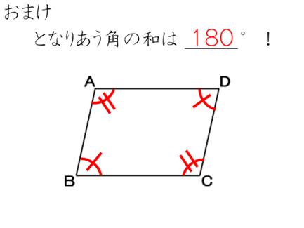 画像6 (1)