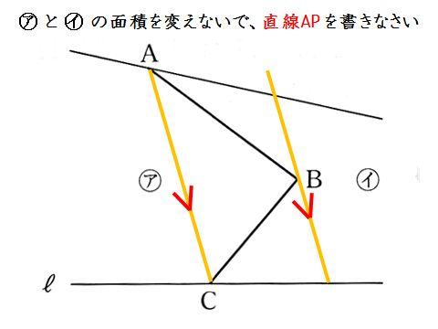 画像4-3