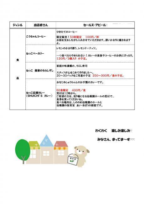ブログ紹介②_convert_20170109130320