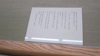 はIMG_0052