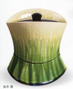 日本陶磁2