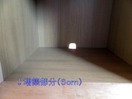 木製ハウス2号2