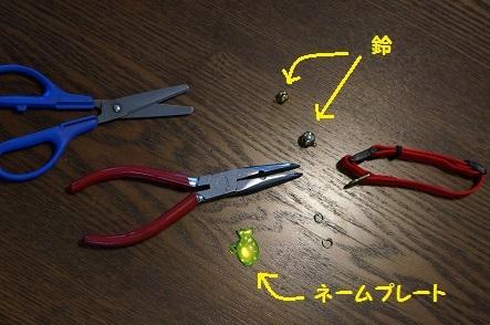 ハサミはペンチの相方役で使いマス