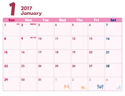 妖怪ウォッチ 2017年 カレンダー 1月