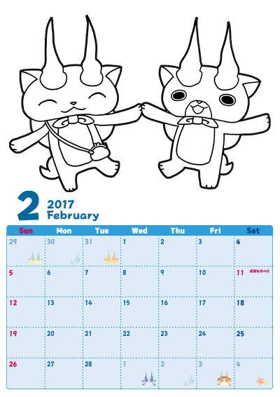 妖怪ウォッチ 2017 ぬりえ カレンダー