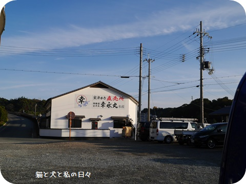 20161202-001.jpg