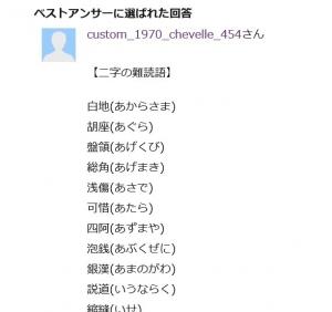 kanjimeijin1.jpg