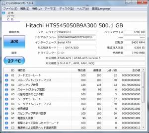naka_hdd.jpg