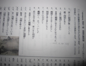 syuusyuumosi1.jpg