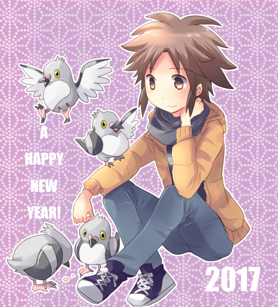 2017-kyohei.png