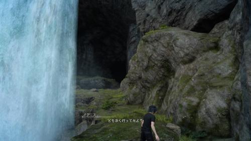 FF15滝の洞窟