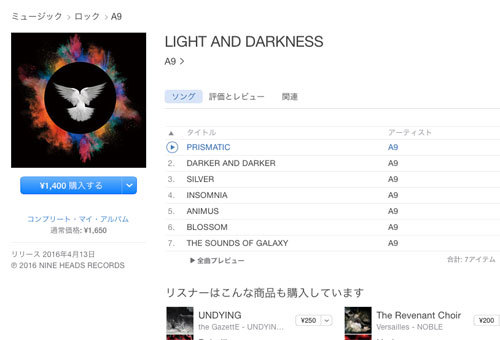 A9_LIGHT AND DARKNESS