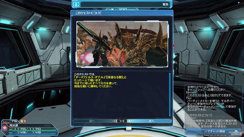 ソロ輪廻01