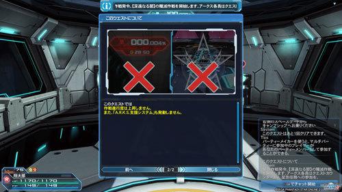 ソロ輪廻02