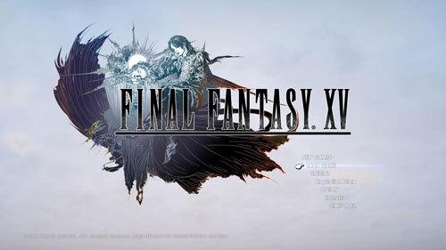 FINAL-FANTASY-XV_20170209034223.jpg
