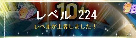 Maple161230_002225-1.jpg
