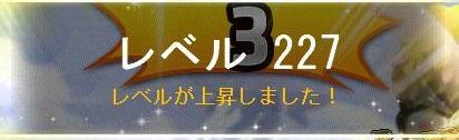 Maple170115_071603-1.jpg