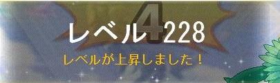 Maple170121_071317-1.jpg