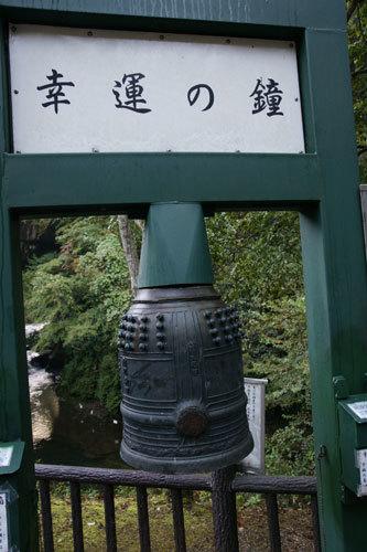 20161113濃溝の滝6