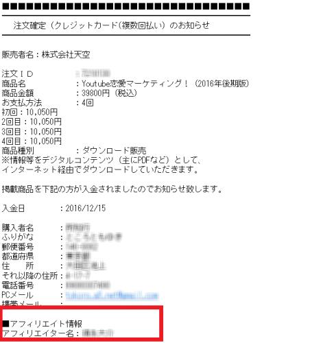 SnapCrab_NoName_2016-12-16_14-22-58_No-00.png