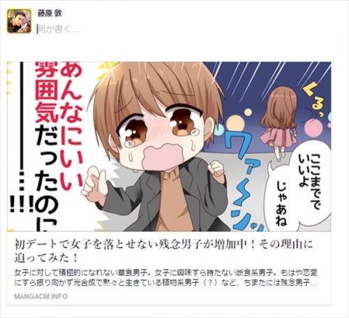 SnapCrab_NoName_2017-2-10_12-33-47_No-00_R.jpg